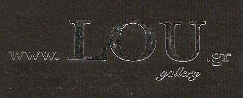 Lou.gr: ηλεκτρονικό κατάστημα υποδημάτων