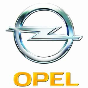 Πολλοί οι επίδοξοι αγοραστές της Opel