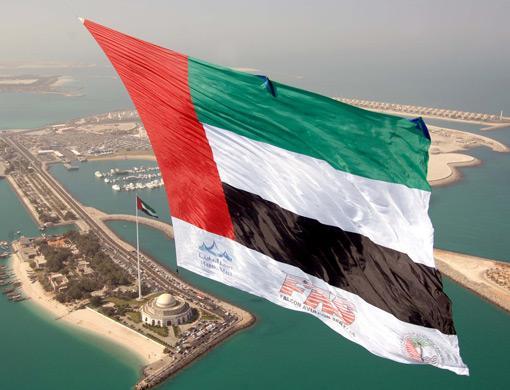 Formula 1 - Η νέα πίστα του Abu Dhabi