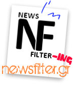 Η κίνηση στο newsfilter.gr μετά την ανακαίνιση