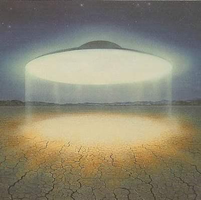 UFO στην Κίνα!