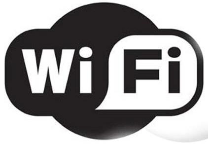 Το WiFi βλάπτει σοβαρά την υγεία... των δέντρων!