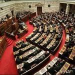 Η σύνθεση της κυβέρνηση