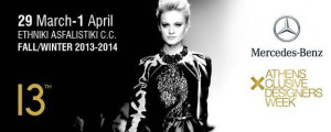 Mercedes-Benz Athens Xclusive Designers Week fall-winter 2013-2014