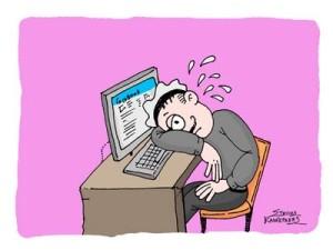 Διαδίκτυο ή πραγματικότητα;