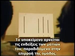 Χάνος Ρέγγας - Συνέντευξη με Μελίνα Μερκούρη