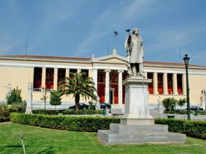 Εγγραφές πρωτοετών στην τριτοβάθμια εκπαίδευση και δικαιολογητικά