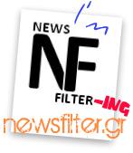 7 χρόνια... newsfilter.gr!