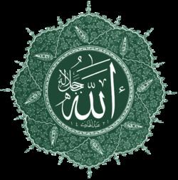 Χάνος Ρέγγας - Συνεντευξη με Αλλάχ
