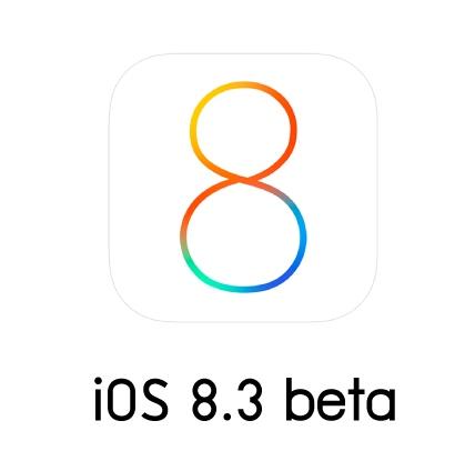 iOS 8.3 Beta για όλους