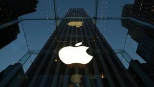 Το δαγκωμένο μήλο της Apple