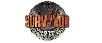 Όσο έβλεπες Survivor...