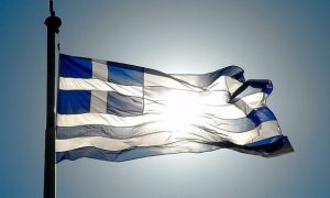 Θησαυρός αμύθητης αξίας - Ελληνική γλώσσα