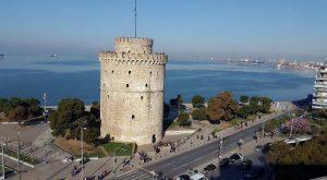 Θεσσαλονίκη ή Σολουνίκ; Γράφει η Ιστορικός Βαρμάζη Αντωνία