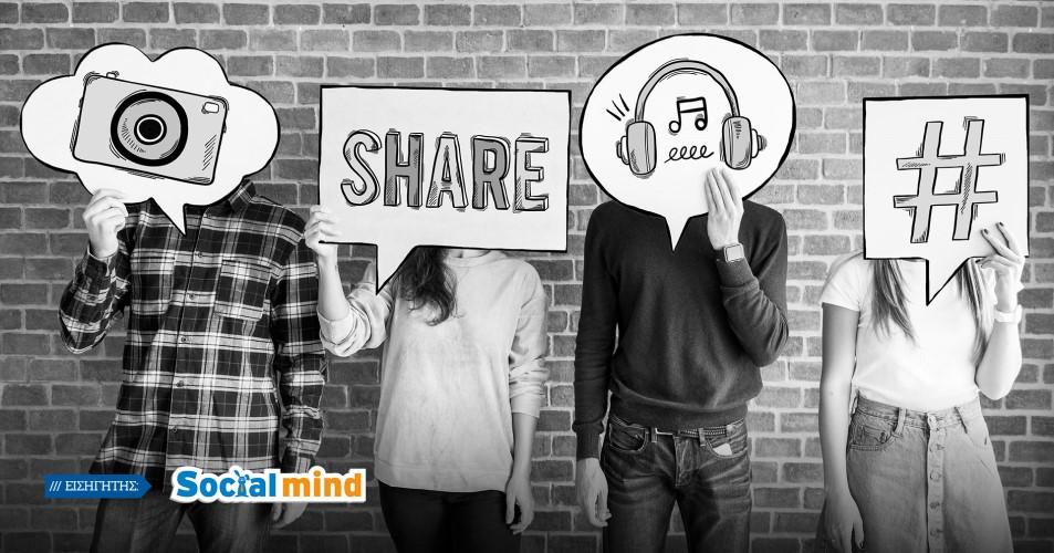 Εκπαιδευτικό πρόγραμμα 50 ωρών Digital & Social Media Marketing